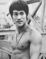 Bruce Lee quotes with translation